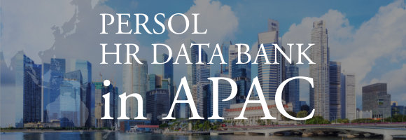 PERSOL HR DATA BANK in APAC
